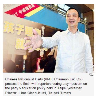 Eric Chu, candidat récemment nommé par le Kuomintang pour la présidentielle taïwanaise en remplacement de Hung Hsiu-Chu, ne fait pas mieux que sa prédécesseur dans les sondages. Copie d'écran du Taipei Times, le 30 octobre 2015.