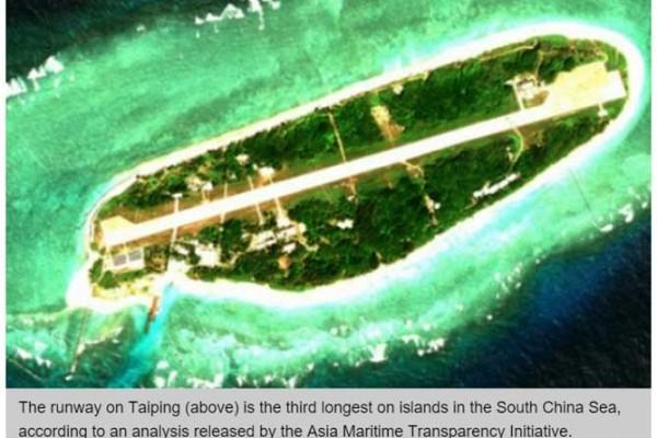 Dans les Spratleys (mer de Chine du Sud), Taïwan vient de rénover la piste d'atterrissage de l'îlot de Taiping (ou Itu Iba). Copie d'écran du South China Morning Post, le 16 octobre 2015.