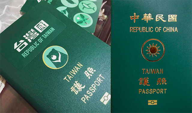 """Un passeport taïwanais, avant et après sa """"transformation"""". (Crédit : Pierre-Yves Baubry)"""