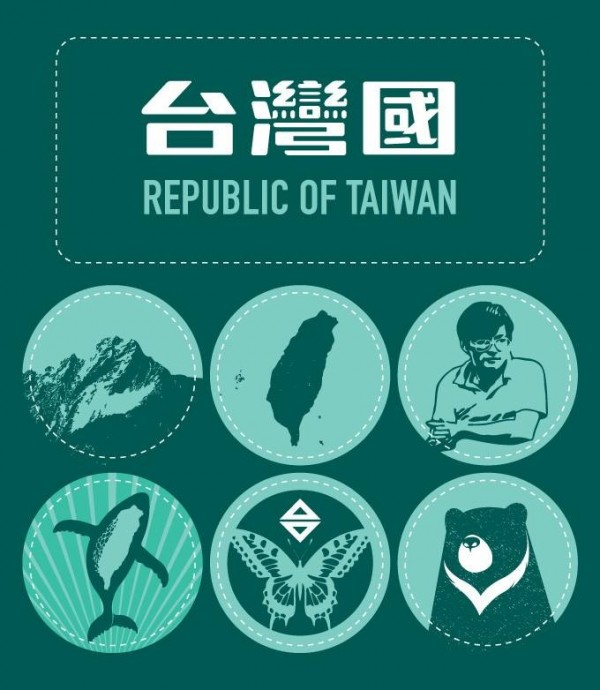 Les différents autocollants utilisés aujourd'hui par la jeunesse taïwanaise (Crédit : Pierre-Yves Baubry).