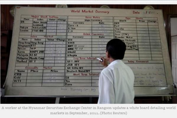 La nouvelle bourse birmane en quête de titres.