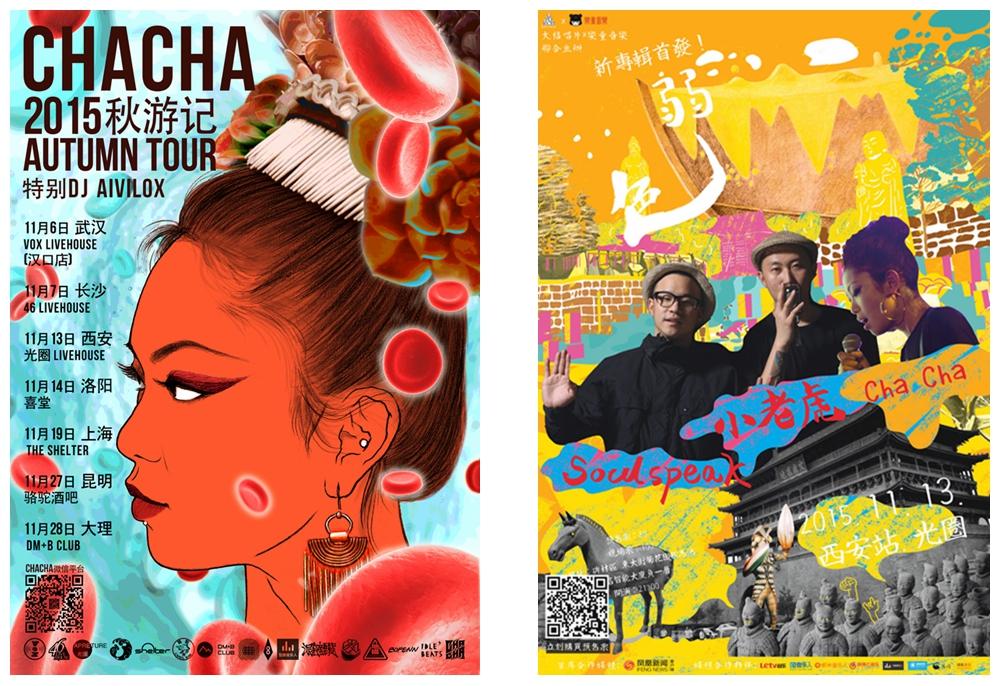 Affiche du China Tour de ChaCha.