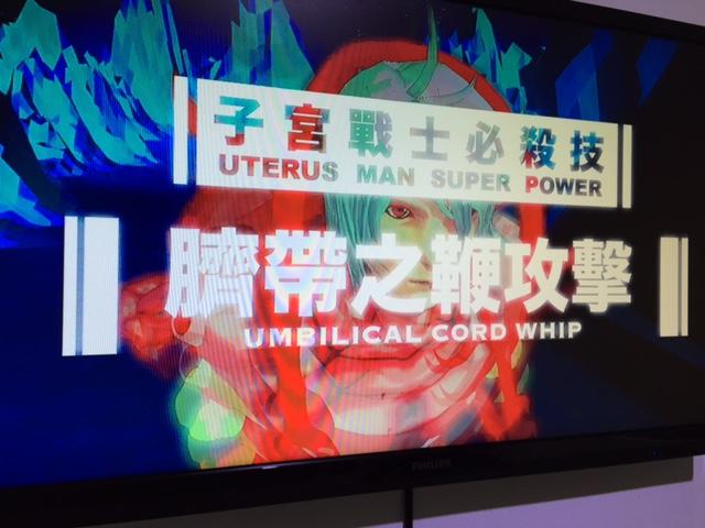 """Uterus Man"" par Lou Yang, à l'Intelligentsia Gallery, à Pékin."