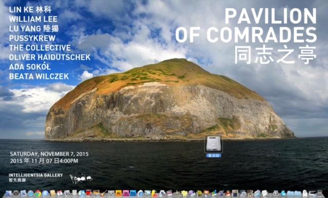"""Affiche de l'exposition """"Pavilion of comrades"""" à l'Intelligentsia Gallery à Pékin."""