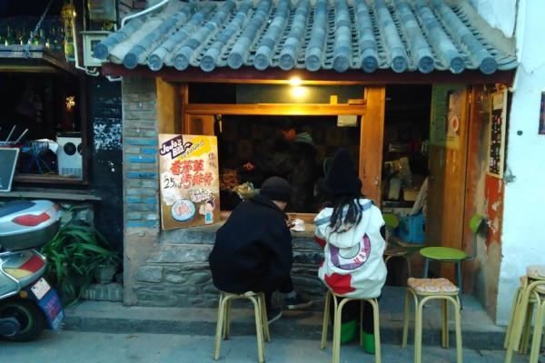 Dans un snack de Dali en Chine.