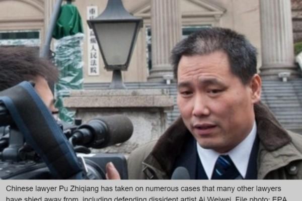 L'avocat chinois des droits de l'homme Pu Zhiqiang a été condamné à 3 ans de prison avec sursis… et est désormais interdit d'exercer sa profession.