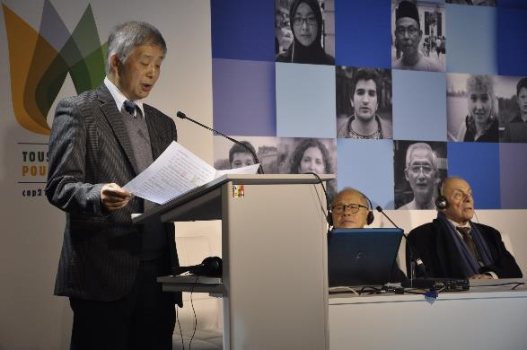 Chen Yan, directeur exécutif du Forum Chine-Europe, lors de la remise du Prix Vert Chine-Europe, à l'occasion du side-vent organisé le 1er décembre, durant la COP21 au Bourget.