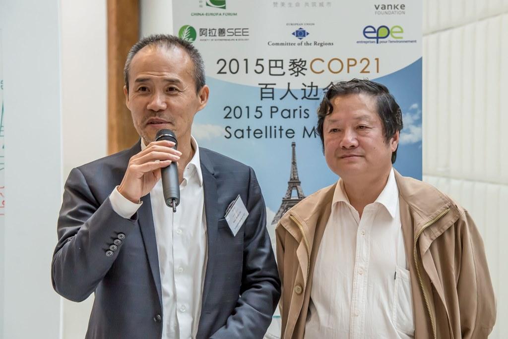 Wang Shi, Pdg du groupe chinois Vanke, le 2 décembre 2015.