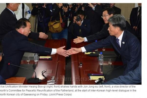 Rencontre au sommet entre des ministres de Corée du Nord et du Sud.
