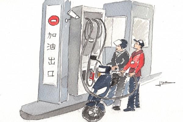 """""""Pompiste"""" (jiayou chukou, 加油出口), un dessin d'Ivan Gros."""