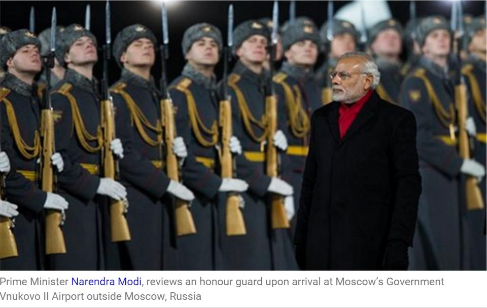 Le Premier ministre indien Narendra Modi a atterri aujourd'hui en Russie pour une visite officielle de deux jours.