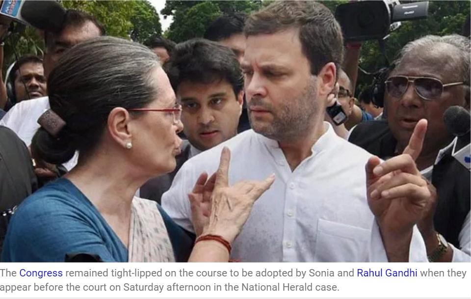 Soupçonnées de corruption, les deux grandes figures de l'opposition indienne - Sonia et Rahul Gandhi - se présenteront demain devant la Cour de Delhi.
