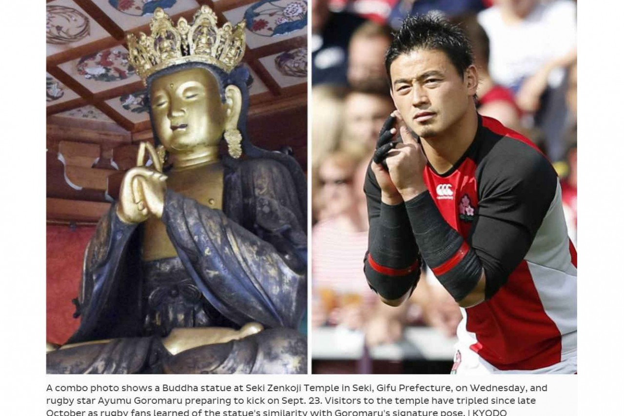 Un air de famille entre cette statue de Bouddha et ce rugbyman japonais ?