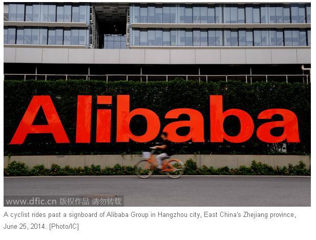 Le gént chinois du numérique et du e-commerce va ouvrir deux nouveaux bureaux européens à Paris et Berlin.