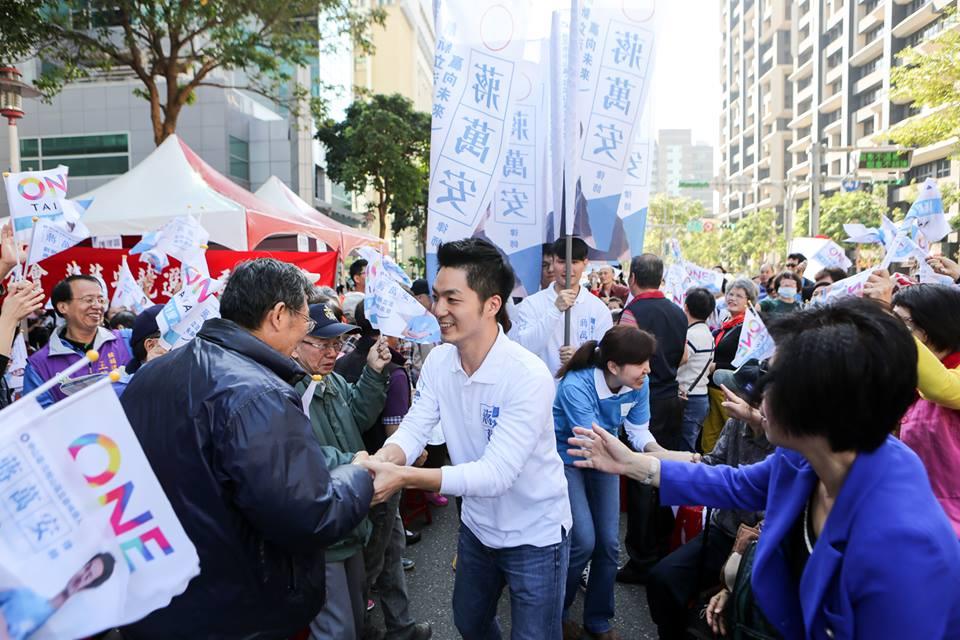 Arrière-petit-fils de Chiang Kai-shek, Chiang Wan-an pourrait symboliser la nouvelle génération des députés du Kuomintang (KMT).