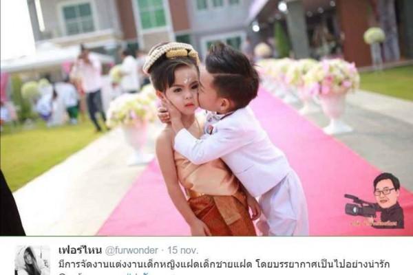 A 3 ans, ces petits Thaïlandais vivent-ils déjà le plus beau jour de leur vie ?