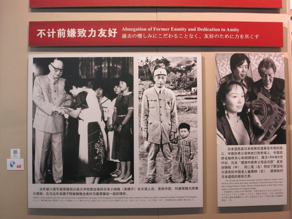 Wanping. L'adoption d'orphelins japonais par des Chinois, et leurs expressions de gratitude.
