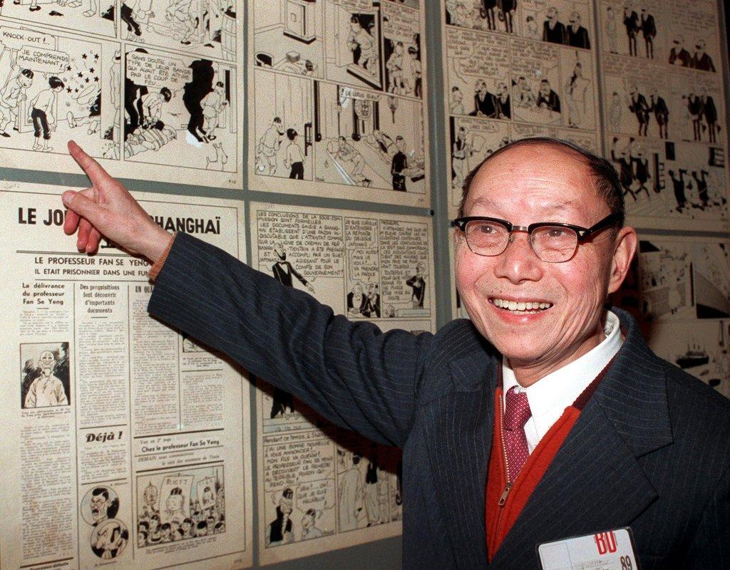 sculpteur et peintre Tchang Tchong-Jen (Zhang Chongren) au festival de la bande dessinée d'Angoulème