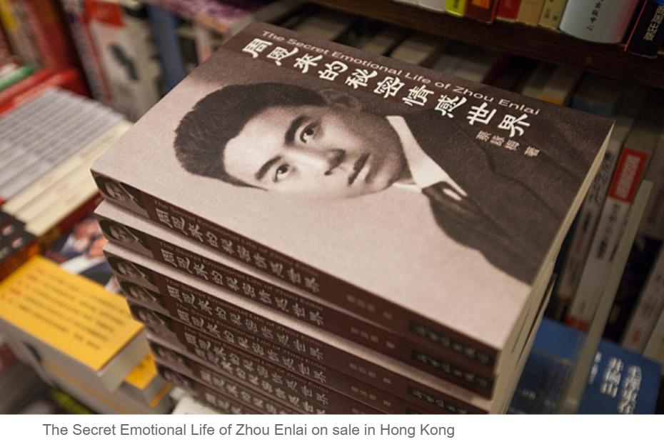 biographie de Zhou Enlai, non-autorisée par le PCC