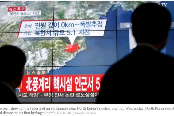 La Corée du Nord a annoncé avoir testé sa première bombe à hydrogène (bombe H)