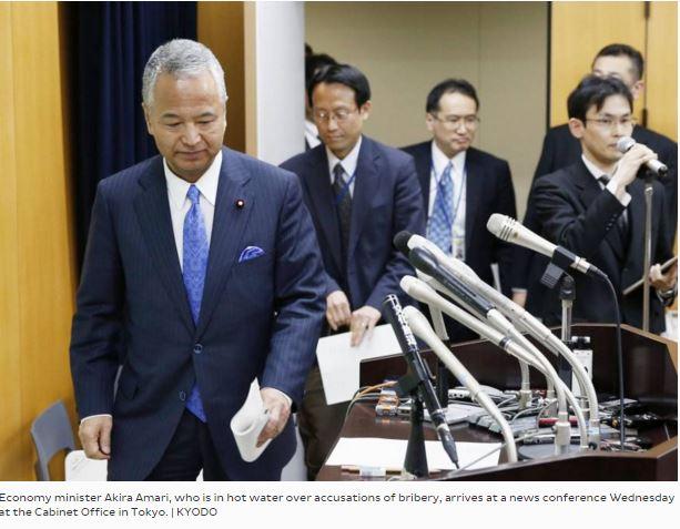 Le ministre de l'économie et des finances japonais Akira Amari