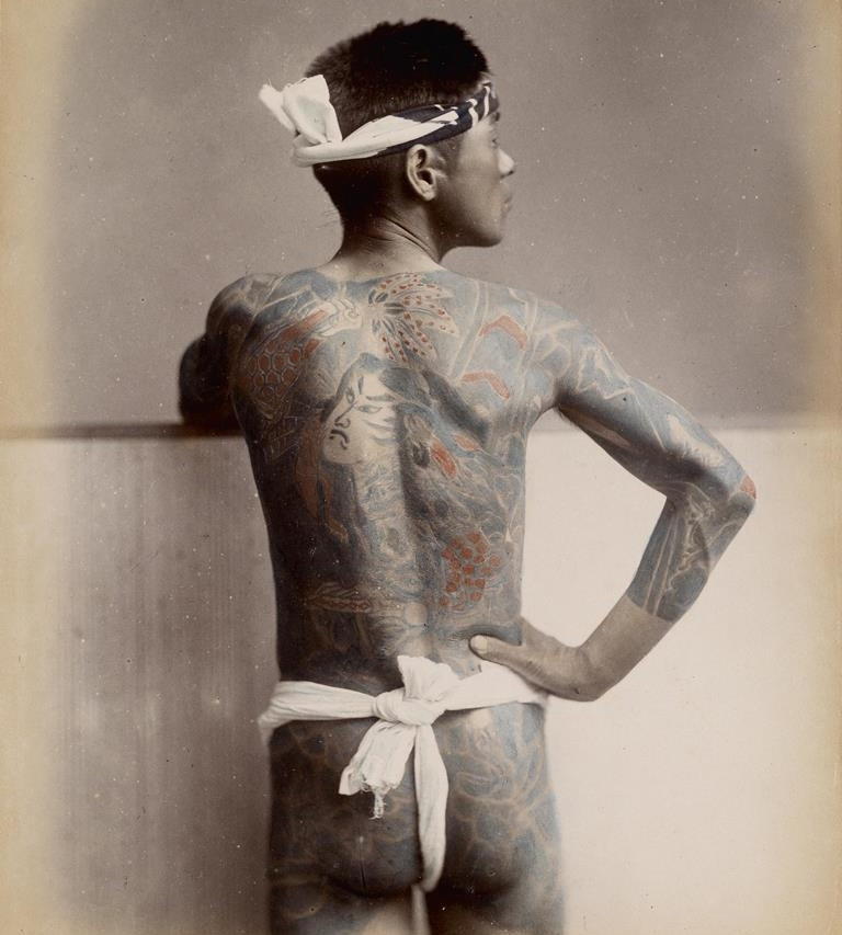 """1585 Tatoo"" Tatouage de 1890"