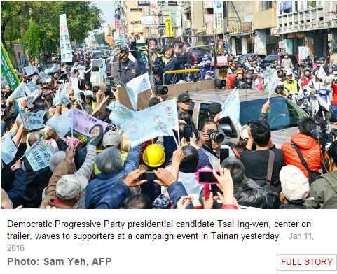 Dernier déplacement de la candidate du parti démocrate Tsai Ing-wen avant les élections présidentielles à Taïwan.