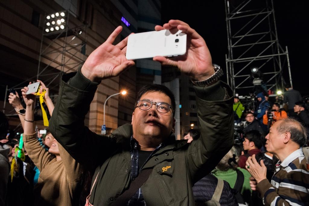 Lors de la proclamation des résultats devant le siège du Parti Démocrate-progressiste à Taipei, le 16 janvier 2016.