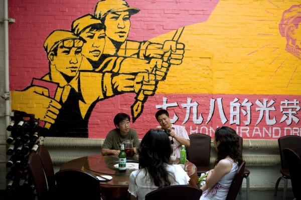 Une fresque murale de l'époque de la révolution culturelle dans le quartier des artistes - Dashanzi Art District - à Pékin.