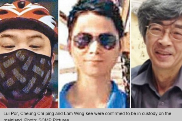 les trois derniers libraires hongkongais dont aucune nouvelle n'avait été donnée depuis leur disparition, en octobre 2015