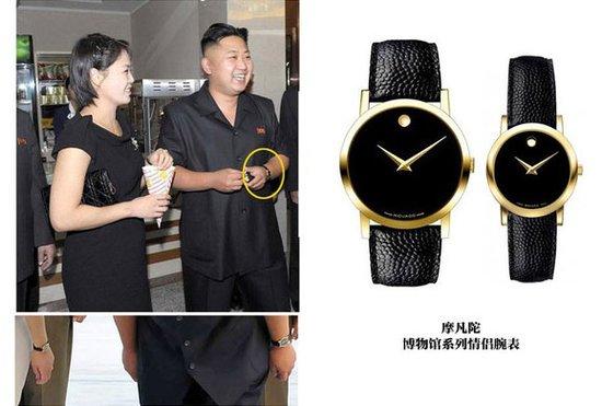 Les montres de luxe de Kim Jung-un.