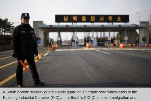 Sécurité Sud Coréenne