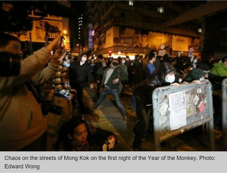 La police hongkongaise