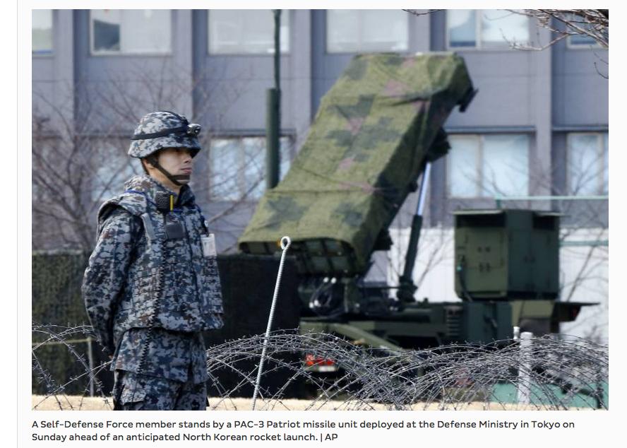 Les forces japonaises d'autodéfense