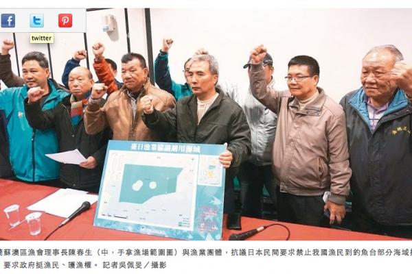 pêcheurs taïwanais