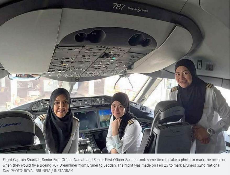 un équipage 100% féminin de la compagnie Royal Air Brunei a relié Bandar Seri Begawan à Riyad.