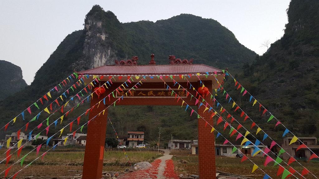 L'entrée du village de Longwang dans la province du Guangxi.