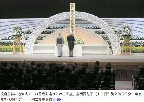 Le couple impérial japonais au théâtre national