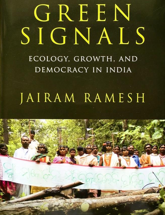 """Couverture de l'essai """"Environnement, croissance et démocratie en Inde"""" par Jairam Ramesh, ancien ministre indien de l'Environnement."""