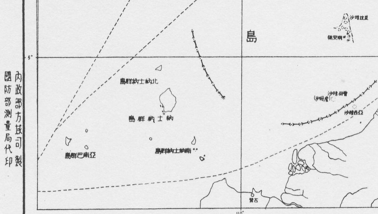 Détail de la carte établi par la Chine de Nankin en 1947