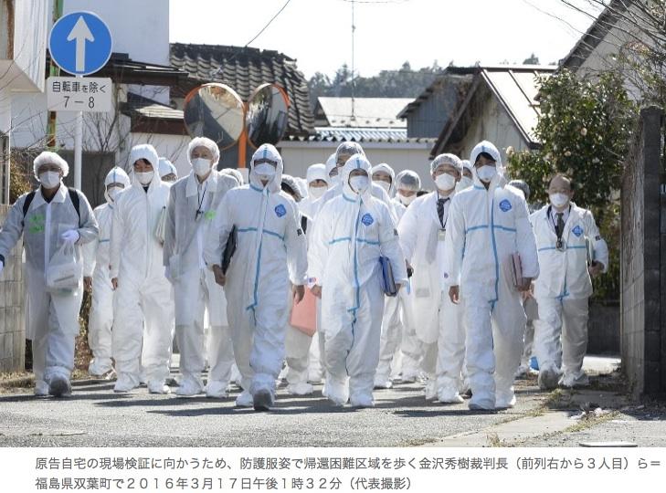 Le juge Hideki Kanazawa arpente les rues de la ville fantôme de Futaba, près de Fukushima