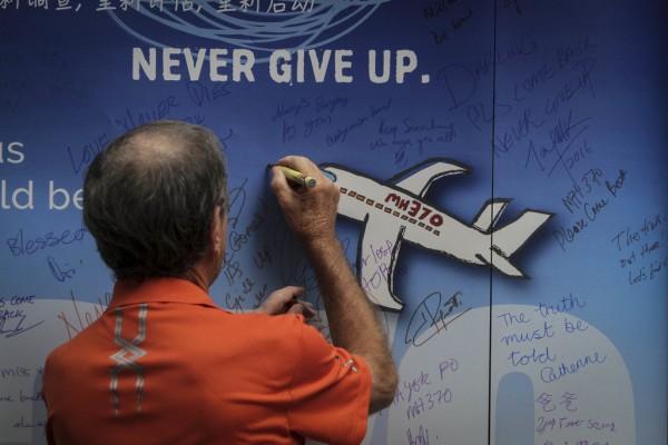 Mur de la mémoire lors d'un rassemblement deux ans après la disparition le 8 mars 2016 du Boeing MH370 de la Malaysian Airlines