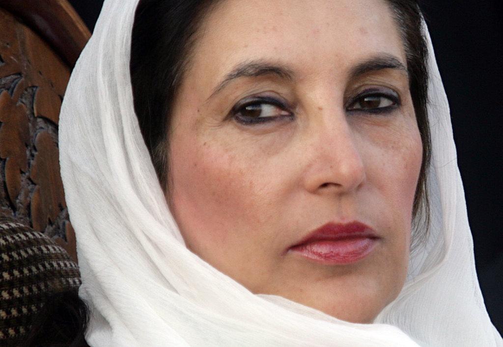 L'ex-Premier ministre pakistanaise Benazir Bhutto