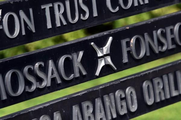 Détail de l'extérieur du bâtiment du cabinet de conseil panaméen Mossack Fonseca.