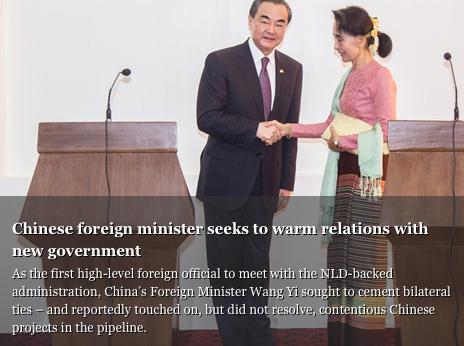 """Wang Yi, le ministre chinois des Affaires étrangères, apporte le """"soutien"""" de la Chine à Aung San Suu Kyi. Copie d'écran du site """"Myanmar Times"""", le 6 avril 2016."""
