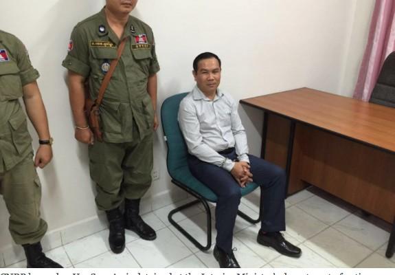 """Cambodge : arrestation d'un membre de l'opposition pour avoir publié de """"fausses cartes"""" de la frontière khmero-vietnamienne. Copie d'écran du """"Cambodia Daily"""", le 11 avril 2016."""