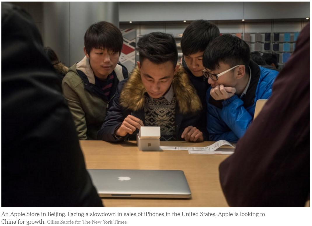 """Après des années de quiétude, Apple fait finalement les frais des politiques de Pékin. Copie d'écran du """"New York Times"""", le 22 avril 2016."""