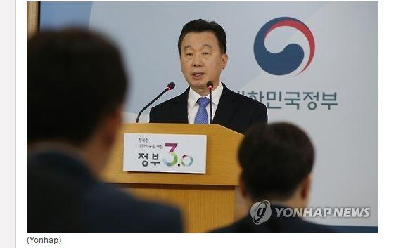 """Séoul: arrivée massive de défecteurs nord-coréens. Copie d'écran de """"The Korea Herald"""", le 11 avril 2016."""