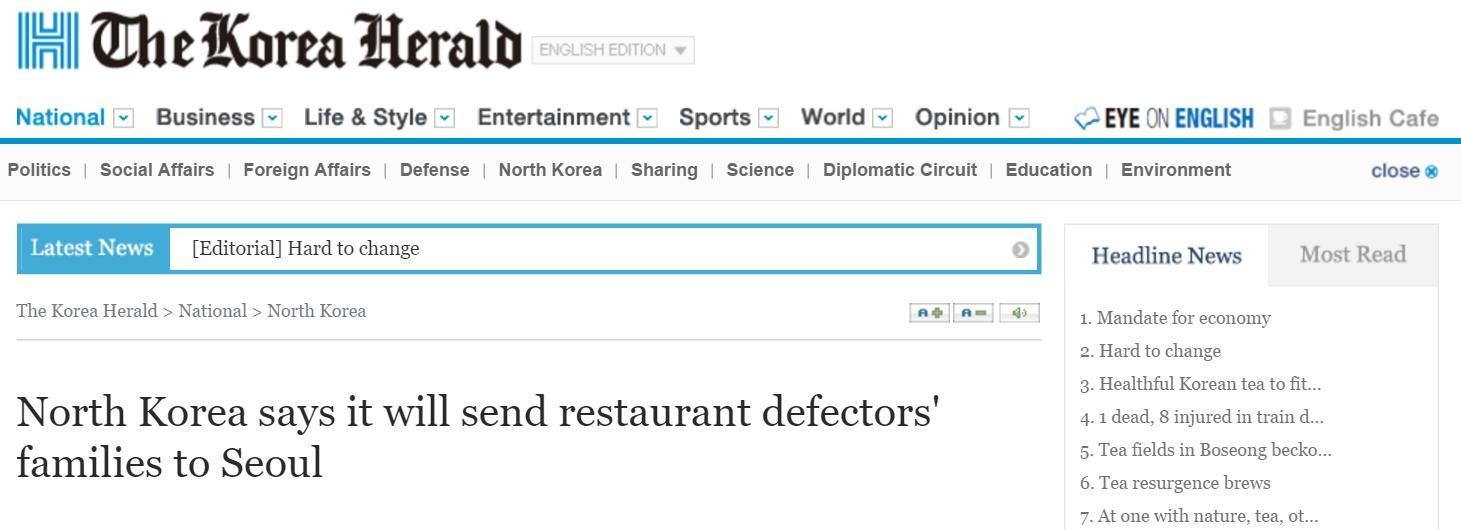 """Pyongyang veut envoyer les proches des 13 transfuges nord-coréennes à Séoul pour des discussions """"en face à face"""". Copie d'écran de """"The Korea Herald"""", le 22 avril 2016."""