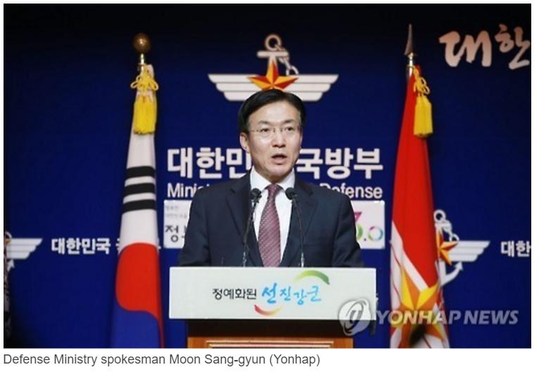 """Selon Moon Sang-gyun, le porte-parole du ministère sud-coréen de la Défense, Pyongyang pourrait procéder prochainement à un cinquième essai nucléaire souterrain. Copie d'écran du """"Korea Herald"""", le 18 avril 2016."""
